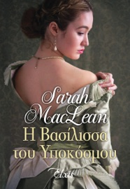 A Rogue By Any Other Name Sarah Maclean Epub