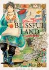Blissful Land Volume 1