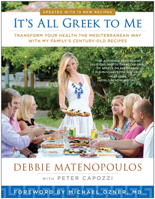 It's All Greek to Me - Debbie Matenopoulos book