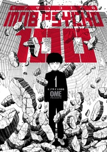 Mob Psycho 100 Volume 1 Book Cover