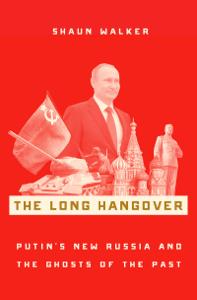 The Long Hangover ebook