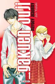 Gakuen Ouji - Playboy Academy T01
