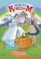Magic Kingdom. Cinderella