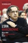 Lera Marchionne