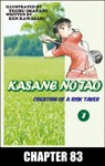 KASANE NO TAO Chapter 83