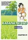 KASANE NO TAO Chapter 29