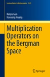 Multiplication Operators On The Bergman Space