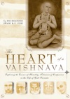 The Heart Of A Vaishnava