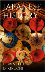 Japanese History Libro Cover