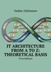 IT Architecture From AtoZ Theoretical Basis First Edition