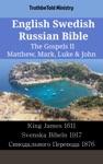 English Swedish Russian Bible - The Gospels II - Matthew Mark Luke  John