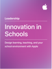 Apple Education - Innovation in Schools artwork