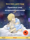 Dors Bien Petit Loup      Franais  Russe Livre Bilingue Pour Enfants  Partir De 2-4 Ans Avec Livre Audio MP3  Tlcharger