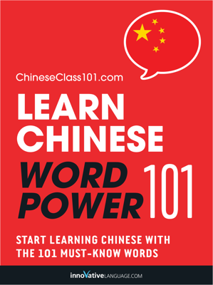 Learn Chinese - Word Power 101 - Innovative Language Learning, LLC book