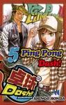 Ping Pong Dash Volume 5
