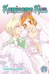 Kamisama Kiss Vol 25
