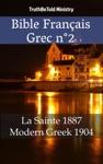 Bible Franais Grec N2