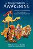 Abbot George Burke (Swami Nirmalananda Giri) - The Bhagavad Gita for Awakening: A Practical Commentary for Leading a Successful Spiritual Life artwork