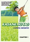 KASANE NO TAO Chapter 1