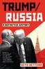 Trump / Russia - Seth Hettena