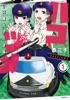 ハコヅメ~交番女子の逆襲~(1)