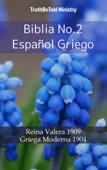 Biblia No.2 Español Griego