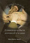 Conditions Of Baiat And Responsibilities Of An Ahmadi