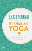 El árbol del yoga