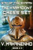 The Karmadont Chess Set (The Way of the Shaman: Book #5) LitRPG series - Vasily Mahanenko