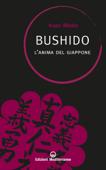 Bushido Book Cover