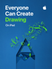 Apple Education - Everyone Can Create: Drawing artwork
