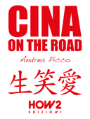 Cina on the road