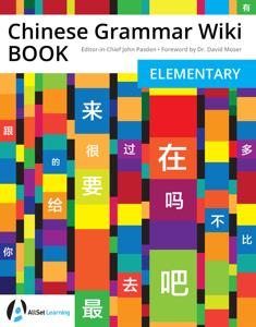 Chinese Grammar Wiki BOOK: Elementary Boekomslag