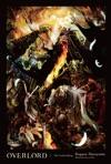 Overlord Vol 1 Light Novel