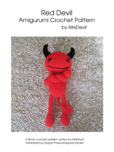 Red Devil Amigurumi Crochet Pattern Book Review