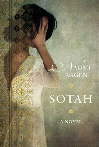 Naomi Ragen - Sotah