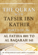 The Quran With Tafsir Ibn Kathir Part 1 of 30: Al Fatiha 001 To Al Baqarah 141