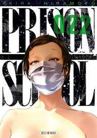 Prison school T22