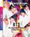 Koreana 2019 Autumn (English)