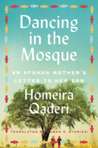 Dancing in the Mosque Book Cover