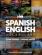 HAR Spanish English Vocabulary