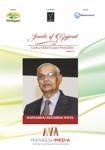 Jewels of Gujarat: Dahyabhai Revabhai Patel