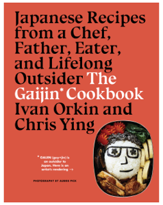 The Gaijin Cookbook La couverture du livre martien