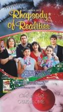 Rhapsody Of Realities December 2012 Edition