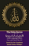 The Holy Quran   Arabic Languange Edition
