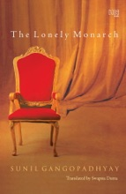 The Lonely Monarch