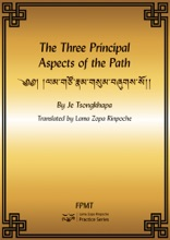 The Three Principal Aspects Of The Path EBook