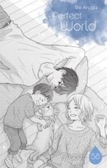 Perfect World - chapitre 58