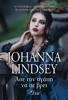 Johanna Lindsey - Άσε την αγάπη να σε βρει artwork