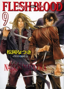 FLESH & BLOOD9 Book Cover